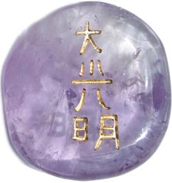 символ мастера Рейки
