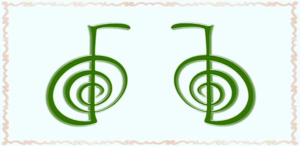 simbol-reiki-cho-ku-rey