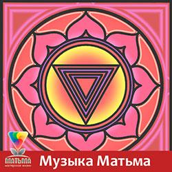 cover-matma