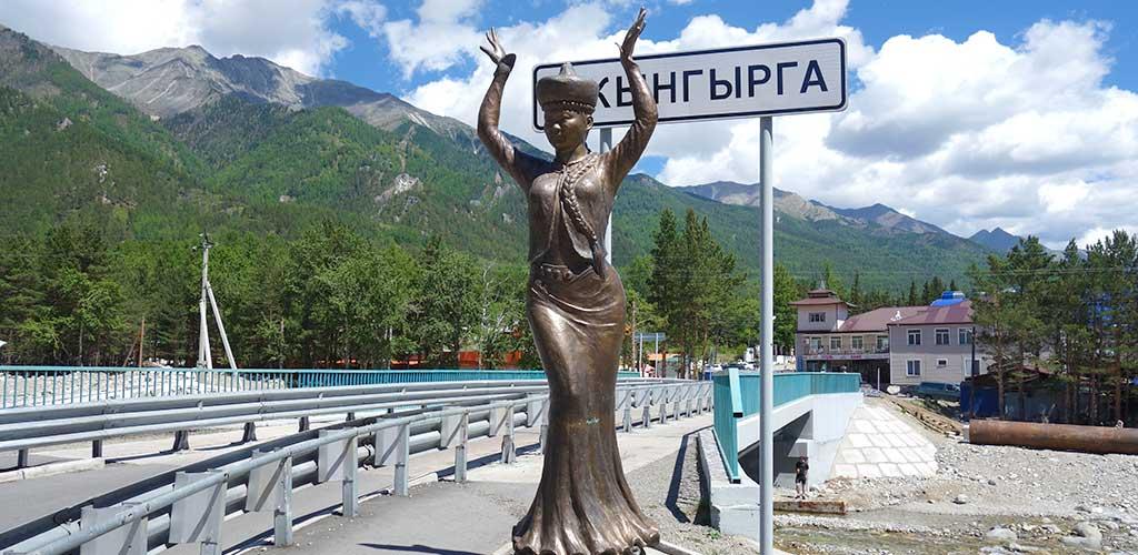 Современная статуя Мать-река Кынгырга, Аршан, Бурятия