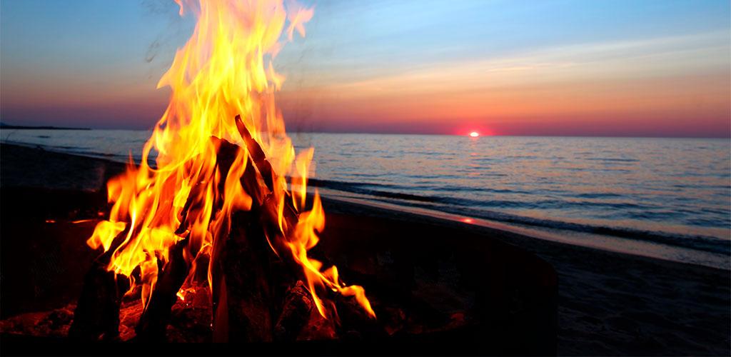 Поклонение солнцу и огню