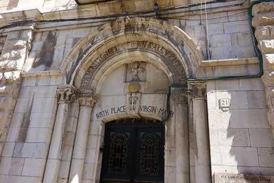 Храм на месте рождения Пресвятой Богородицы в Иерусалиме